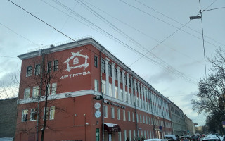 Фасад здания Артмузы. Фото: SoulMaker (Wikimedia Commons)