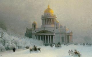 Исаакиевский собор в морозный день. 1891 г. Фото: ayvazovskiy.su