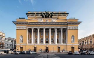 Александринский театр в Санкт-Петербурге. Фото: Florstein (WikiPhotoSpace)