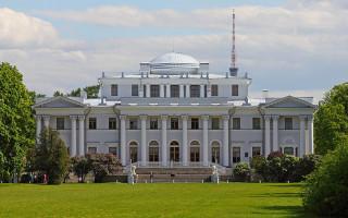 Елагин дворец. Фото: A.Savin