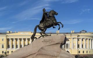 """Памятник Петру I """"Медный всадник"""". Автор фото: Godot13 (Wikimedia Commons)"""
