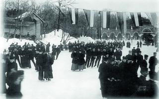 Каток в Юсуповском саду. Фото: из частной коллекции Фонда исторической фотографии имени Карла Буллы