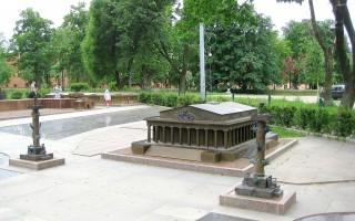 Мини-город в Александровском парке. Автор Александров (собственная работа)