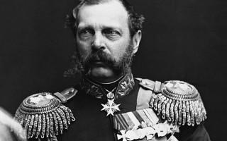 Александр II Николаевич, источник фото: Wikimedia Commons, Автор: неизвестен, юзер: EeuHP
