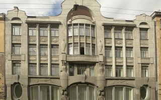 Здание Большого театра кукол. Автор: George Shuklin, Wikimedia Commons