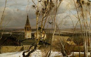"Картина Алексея Саврасова ""Грачи прилетели"". (Wikimedia Commons)"