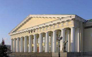 Главное здание Горного университета. Авторы: Szczebrzeszynski, Ghirlandajo,  Wikimedia Commons