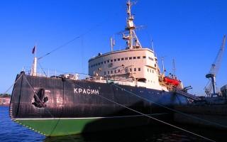 """Филиал Музея Мирового океана в Санкт-Петербурге - """"Ледокол """"Красин"""""""