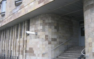 Музей Петербургского метрополитена. Автор: Peterburg23, Wikimedia Commons