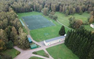 Павловский парк. Стадион