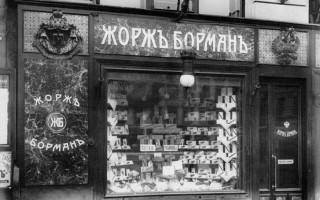 "Магазин ""Жорж Борман"". Фото: confood.ru"