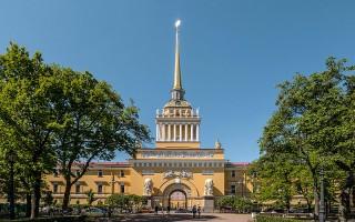 Главное адмиралтейство в Санкт-Петербурге, источник фото: Wikimedia Commons, Автор: Florstein