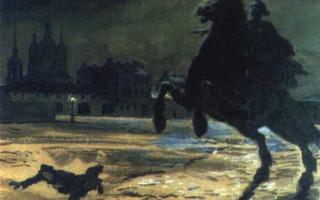 """Иллюстрации Бенуа к """"Медному всаднику"""" Пушкина 1899-1905 годы"""