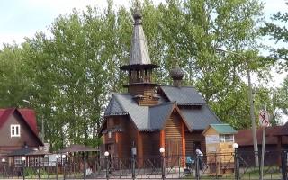Церковь во имя святого Василия Великого. Автор: Peterburg23, Wikimedia Commons