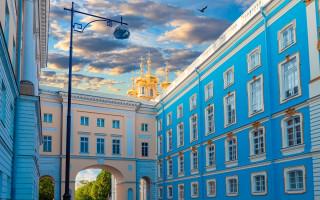 Санкт-Петербург, Лицей в городе Пушкине