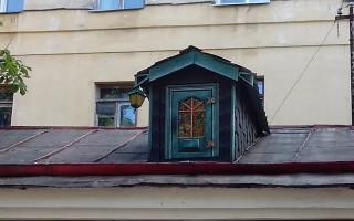 Дворик с домом Карлсона. Фото: Iwan (foursquare.com)