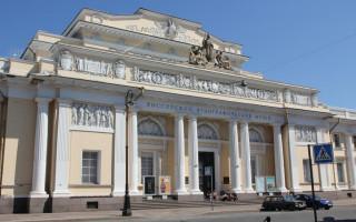 Этнографический музей в Петербурге. Фото: Mikhail Bakunin (Wikimedia Commons)