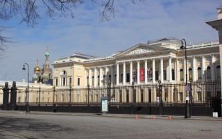 Музеи Санкт-Петербурга - список музеев, цена билетов, часы работы и адреса
