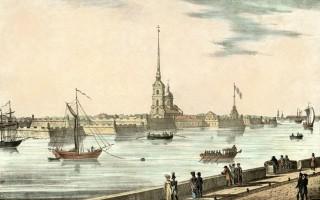 Петропавловская крепость, 18 век