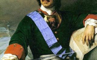 Петр Великий - главный архитектор Петропавловской крепости
