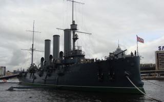 Аврора - крейсер I ранга источник фото: Wikipedia Creative Commons Автор: Андрей1967