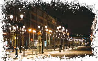 "Новогодний фестиваль ""Северное сияние"", источник фото: http://yarmarkasiyanie.ru"