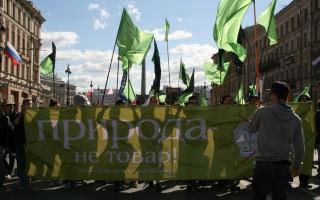 Зелёный блок 1 мая / С-Петербург, источник фото: https://vk.com/event37205072