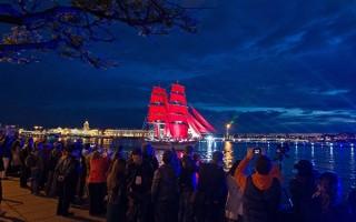 Алые паруса 2017 СПб, источник фото: https://vk.com/alyeparusaspbru