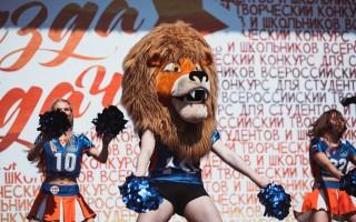 """Ежегодный творческий фестиваль """"Звезды удачи"""", фото из ВК"""