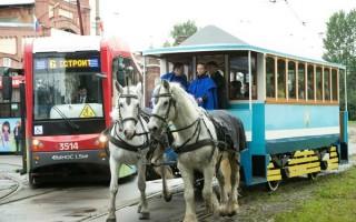 """Большой трамвайный праздник для всей семьи """"От конки до трамвая"""""""