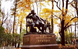 """Театральный фестиваль """"Театр. Осень. Пушкин"""""""