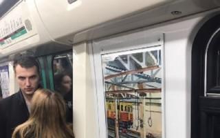 "Проект ""Вернисаж в метро"""