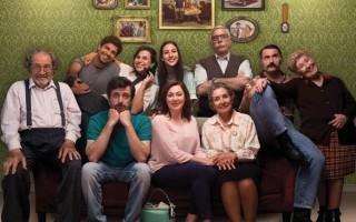 Фестиваль кино Португалии в Санкт-Петербурге