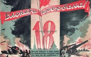 """Пешеходная экскурсия """"Нарвская застава в дни блокадных испытаний"""""""