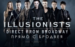 "Шоу ""The Illusionists"""