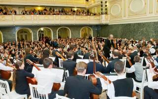"""XV международный фестиваль-конкурс """"Виртуозы гитары"""""""