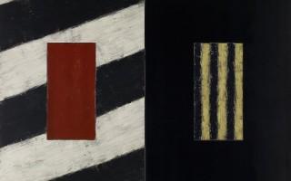 """Шон Скалли. """"Лицом на Восток"""", 1991 г. Сталь, холст, масло"""