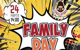 24 марта — Family Day