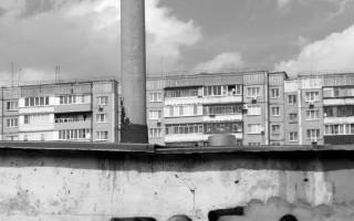 Инсталляция Сергея Ларионова. Я ТЕБЯ