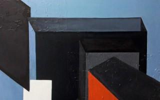 """Выставка Нади Албул """"Строительные примитивы"""""""
