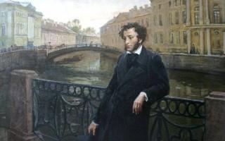 """Бесплатная экскурсия """"Пушкинский Петербург"""""""