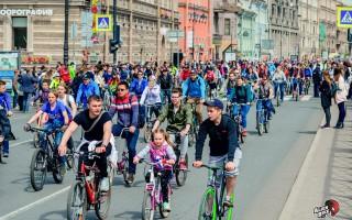 Большой велопарад, 27 мая