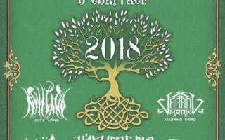 """Фестиваль """"Майское Дерево"""" в Сваргасе"""