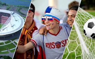 Чемпионат мира по футболу 2018 даты проведения в Петербурге
