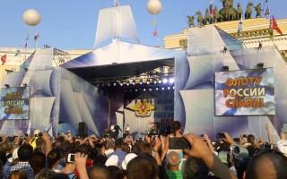 Концертная программа на Дворцовой площади ко Дню ВМФ
