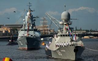 парад кораблей в Петербурге