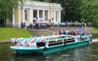 Санкт-Петербургский Речной Карнавал 2018