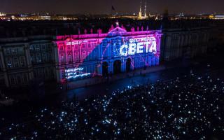 Фестиваль света в Санкт-Петербурге. Фото: https://vk.com/festivalsvetaspb