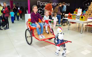 """""""Город Роботов"""" — очень большая научная интерактивная выставка роботов"""