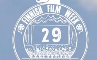 XXIX неделя финского кино в Санкт-Петербурге